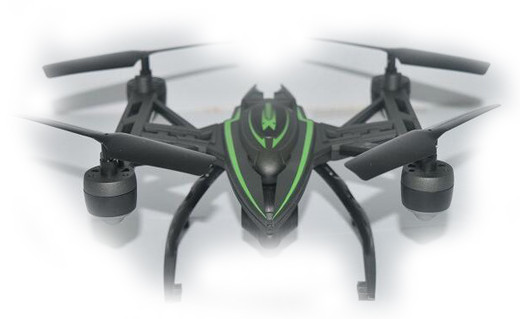 "Pioneer UFO JXD 510G ""X-Predator"" model quadcopter body photo"