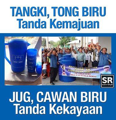 Image result for Gambar tong biru disabah