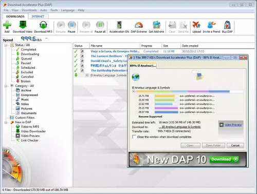 Software (DAP) Download Accelerator Plus