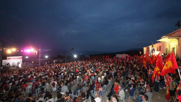 ΚΟ ΑΤΤΙΚΗΣ ΤΟΥ ΚΚΕ - ΟΠ ΑΤΤΙΚΗΣ ΤΗΣ ΚΝΕ: Εκδήλωση τιμής και μνήμης στους αλύγιστους αγωνιστές της Μακρονήσου