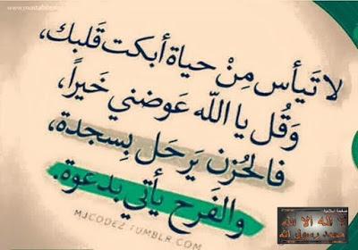 عبارات اسلامية 2019 اجمل كلام مكتوب علي صور