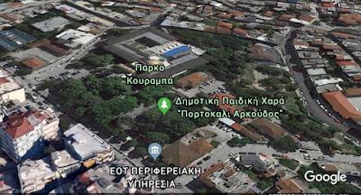 ΓΙΑΝΝΕΝΑ- «Πράσινο φως» από το Πράσινο ταμείο για το πάρκο Κουραμπά - Λακκωμάτων - : IoanninaVoice.gr