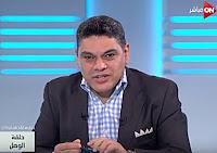 برنامج حلقة الوصل حلقة السبت 16-9-2017 مع د. معتز عبد الفتاح و لقاء مع د. سمير فرج