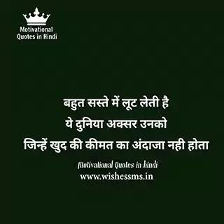 sad quotes in hindi, sad zindagi quotes in hindi, sad relationship quotes in hindi, zindagi sad quotes, sad quotes for life in hindi, dard bhare quotes in hindi, sad quotes about life and pain in hindi, sad family quotes in hindi, sad heart touching quotes in hindi, sad alone quotes in hindi, sad zindagi quotes, sad motivational quotes hindi, sad status quotes in hindi, sad quotes for friends in hindi, upset quotes in hindi