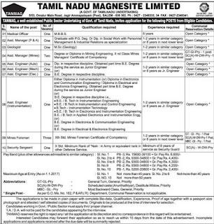 TANMAG Recruitment 2017, http://www.tn.gov.in/tanmag
