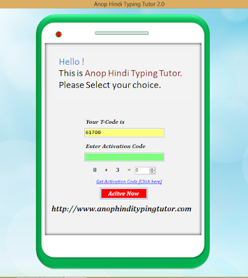 Anop Hindi Typing Tutor 2.0 : Free Online Activation by using T-Code