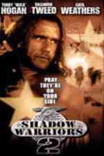 Shadow Warriors II 1998