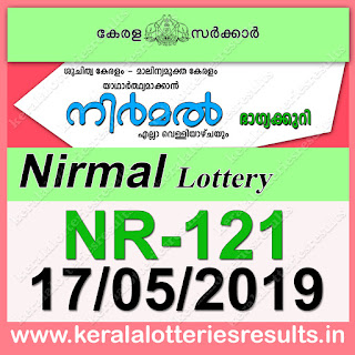 "KeralaLotteriesresults.in, ""kerala lottery result 17 05 2019 nirmal nr 121"", nirmal today result : 17-05-2019 nirmal lottery nr-121, kerala lottery result 17-5-2019, nirmal lottery results, kerala lottery result today nirmal, nirmal lottery result, kerala lottery result nirmal today, kerala lottery nirmal today result, nirmal kerala lottery result, nirmal lottery nr.121 results 17-05-2019, nirmal lottery nr 121, live nirmal lottery nr-121, nirmal lottery, kerala lottery today result nirmal, nirmal lottery (nr-121) 17/5/2019, today nirmal lottery result, nirmal lottery today result, nirmal lottery results today, today kerala lottery result nirmal, kerala lottery results today nirmal 17 5 19, nirmal lottery today, today lottery result nirmal 17-5-19, nirmal lottery result today 17.5.2019, nirmal lottery today, today lottery result nirmal 17-05-19, nirmal lottery result today 17.5.2019, kerala lottery result live, kerala lottery bumper result, kerala lottery result yesterday, kerala lottery result today, kerala online lottery results, kerala lottery draw, kerala lottery results, kerala state lottery today, kerala lottare, kerala lottery result, lottery today, kerala lottery today draw result, kerala lottery online purchase, kerala lottery, kl result,  yesterday lottery results, lotteries results, keralalotteries, kerala lottery, keralalotteryresult, kerala lottery result, kerala lottery result live, kerala lottery today, kerala lottery result today, kerala lottery results today, today kerala lottery result, kerala lottery ticket pictures, kerala samsthana bhagyakuri"