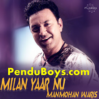 Milan Yaar Nu Manmohan Waris Mp3 Free Download