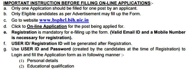 How to Apply Online for BSPHCL Recruitment