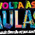 Volta às aulas - da Escola Estadual José Gurgel Rabelo, Será Nesta Terça-Feira, 21