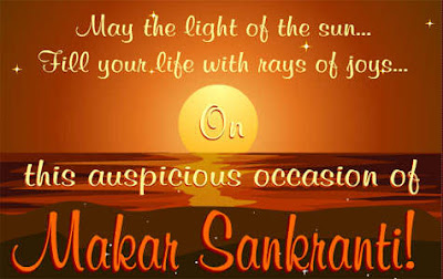 Happy Makar Sankranti 2017 Images Wishes Sms Messages Greetings