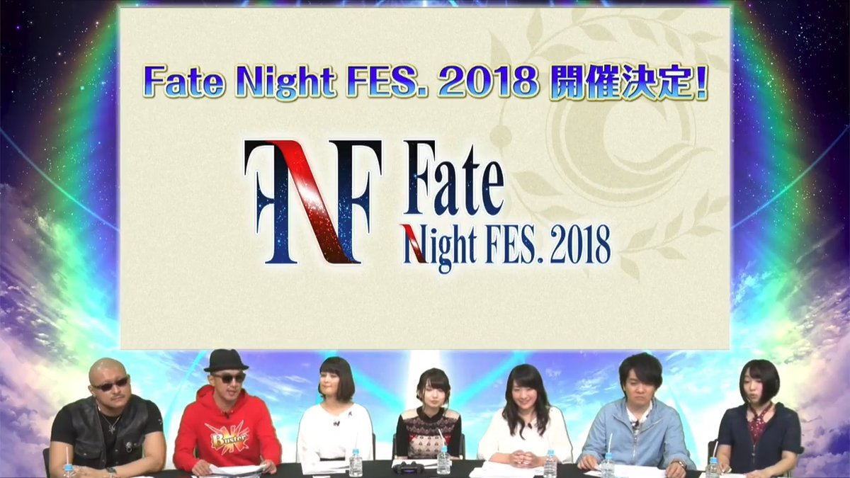 Fate Night Fes 2018