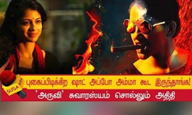My parents were there when I was shooting smoking scene aruvi actress aditi balan exclusive interview