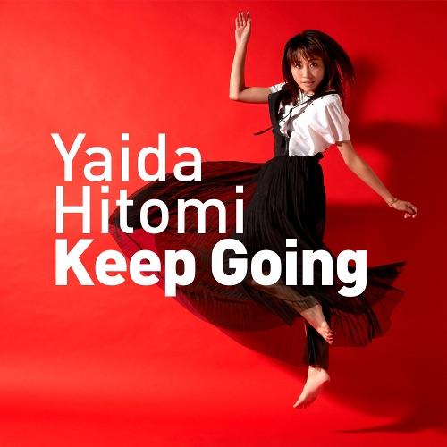 矢井田瞳 - Keep Going rar
