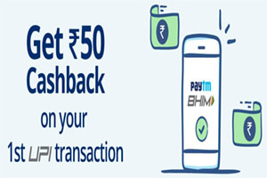 paytm bhim upi offer 2018