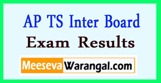 Andhra Pradesh TS Inter 2nd Year Exam Supply Results 2017 AP TS Inter 2nd Supply Exam Results