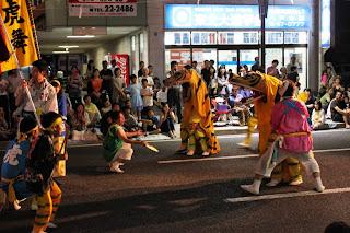 Hachinohe Sansha Taisai Tiger Dance 八戸三社大祭 虎舞
