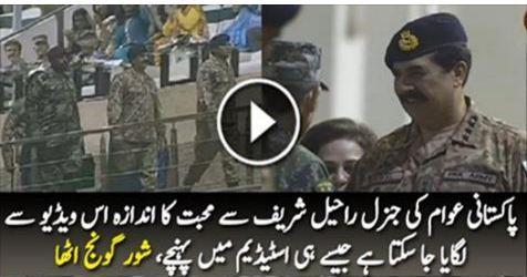 pak army, Genaral Raheel Sharif, Pakistani People respect General Raheel Sharif,