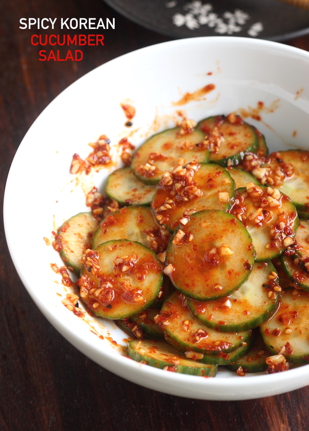 Spicy Korean Cucumber Salad recipe by SeasonWithSpice.com
