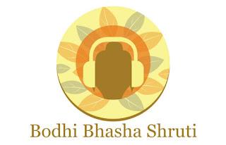 www.bodhibooster.com, http://bhasha.bodhibooster.com, http://news.bodhibooster.com