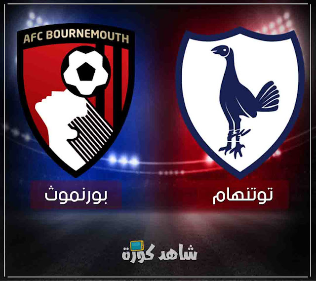 tottenham-vs-bournemouth