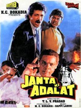Poster Of Janata Ki Adalat 1994 Hindi 400MB DVDRip 480p Free Download Watch Online
