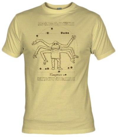 https://www.fanisetas.com/camiseta-kamajitruvien-p-3890.html?osCsid=e1bmshbrl376m3388dismnsrb6