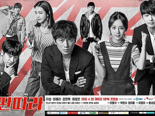 [K-Drama] Entertainer