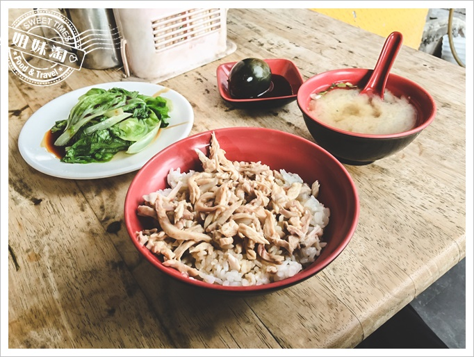 嘉義第一名火雞肉飯五福