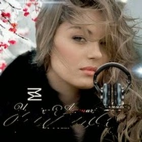 Yasmine Ammari Feat. Dj Fouzi-Lyoum 2014