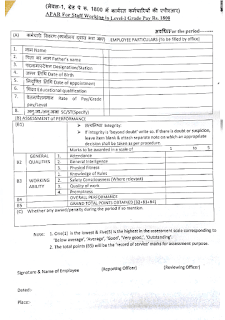 apar-of-railway-in-grade-pay-rs-1800-level-i-revised-proforma-18-19