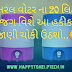 Take a look at this fact about 20 liters of mineral water