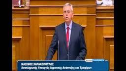 Ερώτησή του βουλευτή Λαρίσης της Νέας Δημοκρατίας Μάξιμου Χαρακόπουλου προς τους υπουργούς Εξωτερικών και Αγροτικής Ανάπτυξης - Κατρακυλούν οι τιμές των ροδάκινων εν μέσω φοροκαταιγίδας  Τι κάνατε για την άρση του ρωσικού εμπάργκο.