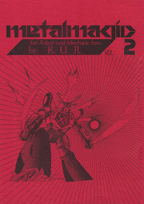 Metal Magic Vol. 2 – for Robot and Mechanic fans by R.U.R zip online dl and discussion