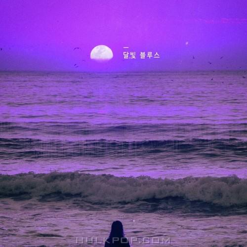 Dream Band – 달빛 블루스 – Single