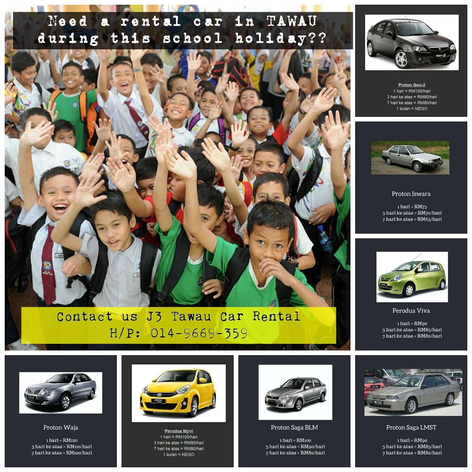 Tawau Low Cost Car Rental Service: September 2015