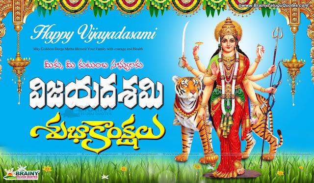 vijayadasami festival quotes greetings in telugu Telugu vijayadasami greetings quotes hd wallpapers