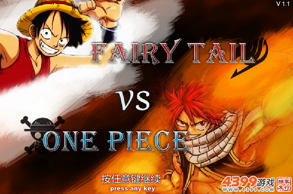 Game One Piece vs Fairy Tail - game hội pháp sư