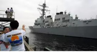 Russian Defence Ministry spokesman Maj. Gen. Igor Konashenkov stated that the USS McCampbell guided missile destroyer did not go farther than 100 kilometres (62 miles) from Russian territorial waters.