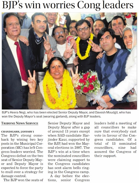 BJP's Heera Negi, who has been elected Senior Deputy Mayor and Davesh Moudgil, who has won the Deputy Mayor's seat, along with BJP leader Satya Pal Jain & others