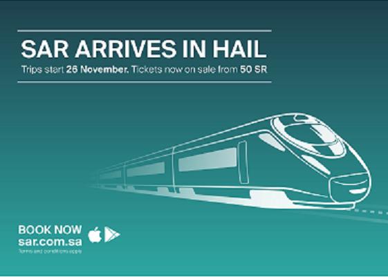 SAUDI RAILWAYS LAUNCH TRAIN RIYADH TO HAIL