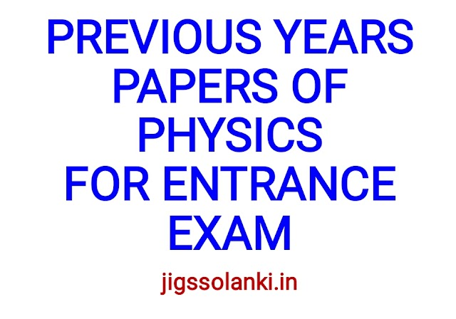 PREVIOUS YEARS PAPERS OF PHYSICS FOR ENTRANCE EXAM