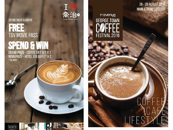 George Town Coffee Festival 2016 – A heaven for coffee lovers!