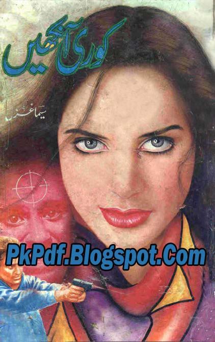 Kori Aankhen Novel By Seema Ghazal Pdf Free Download