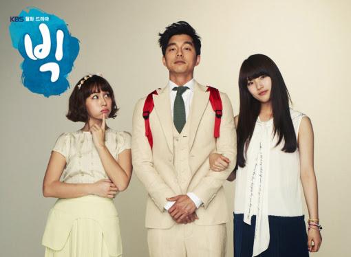 Gong Yoo's Big Korean Drama Review