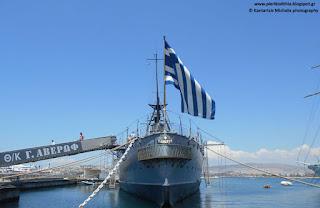 Ως τις 3 Δεκεμβρίου στη Θεσσαλονίκη το Αβέρωφ