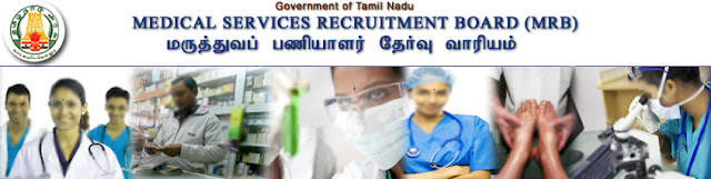 TN MRB Assistant Surgeon Recruitment Speciality Walk-in Selection