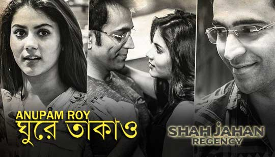Ghure Takao by Anupam Roy from ShahJahan Regency Bengali Movie