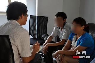 小腳Y: 夫妻變性 // 交換角色 // NEWS
